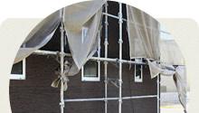 外壁・内壁・屋根塗装